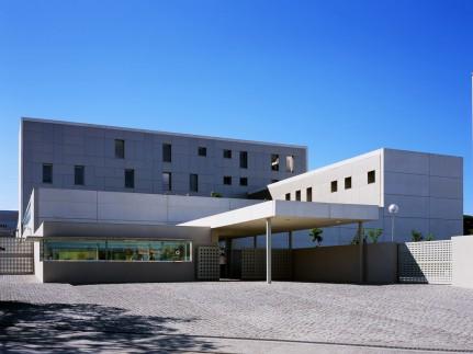 Comisaría de Policía Nacional de Algeciras